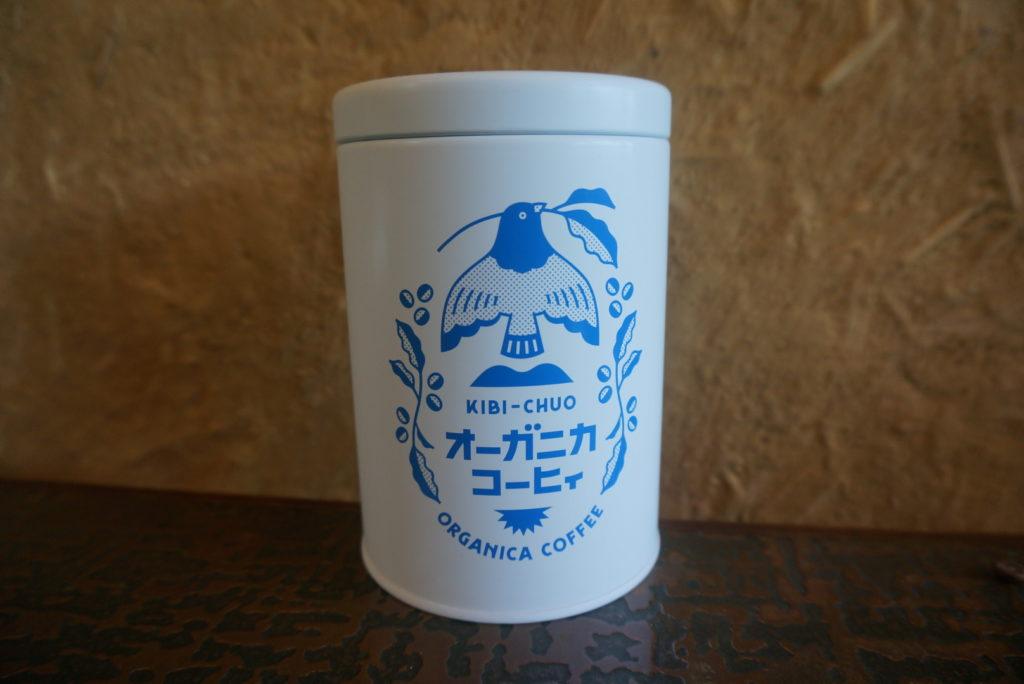 オリジナルコーヒー缶 キャニスター(コーヒー保存容器)