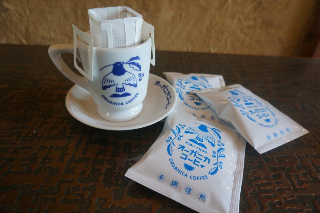 ★無農薬・フェアトレードコーヒーギフト★コーヒードリップバッグ(9g×10杯分)